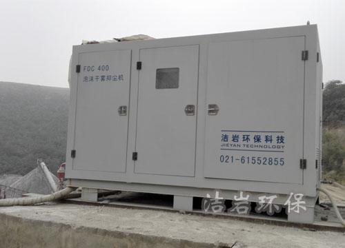 石料厂配电柜控制开关接线图